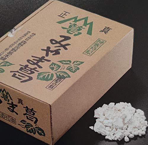国産 みやま葛 吉野葛 4kg×4箱 業務用 常温