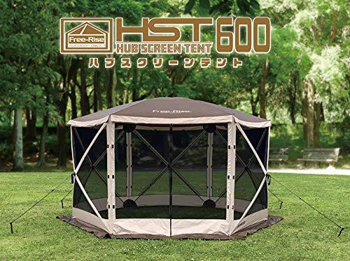 ポップアップ式大型オールメッシュスクリーンテントHUBSCREENTENT600簡単設営キャンプ庭キャンバーベキュー