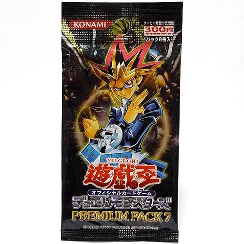 Yu Gi Oh! Japanese Premium 7 Booster Pack (Japan Import)