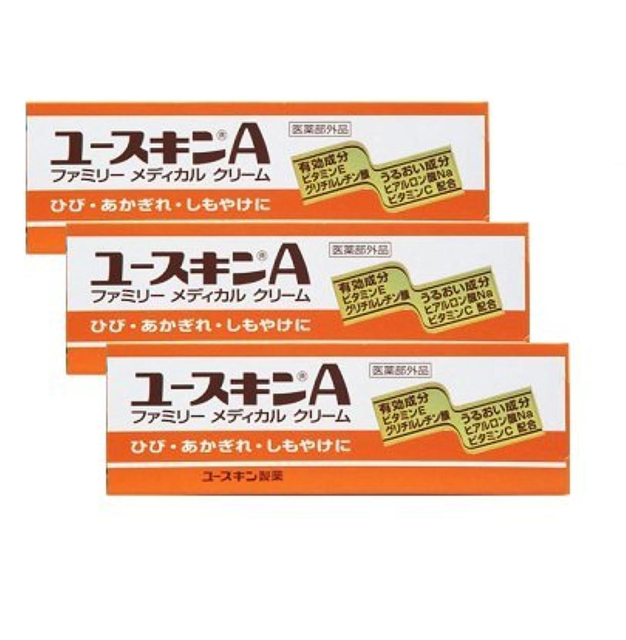 シェア比類なきキルス【指定医薬部外品】ユースキンAチューブ 30g【3個セット】