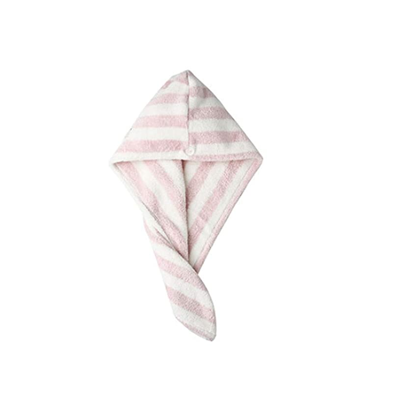 シェフフィード切断するXiaoNUO シャワーキャップ、ドライヘアキャップ、女性用吸収性ヘアドライヤー、タオル、ドライシャワーキャップ、女性用バッグヘアキャップ 髪を乾いた状態に保ちます。 (Color : Pink stripes)