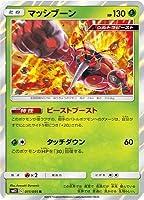 ポケモンカードゲーム PK-SM12-011 マッシブーン R