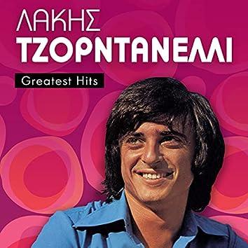 Lakis Tzordanelli Greatest Hits