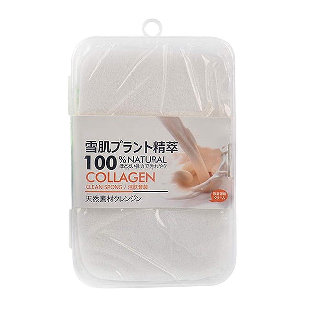 スツール幻影グラフFirlar 洗顔パフ 洗顔ネットクロス ナチュラルで柔らかい ディープクリーニング 補助 繊細 2個+1収納ボックス