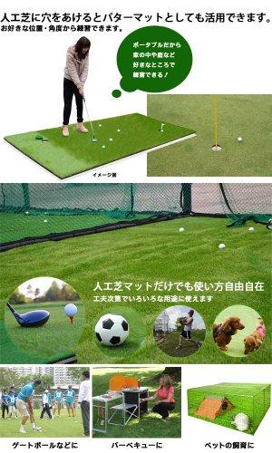 ゴルフ用練習ネット大型タイプ【3m×3m×3m】人工芝生付き