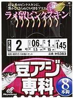 ハヤブサ(Hayabusa) 豆アジ専科 ラメ留 ピンクスキン 8本鈎 2-0.6