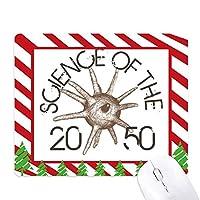 科学のセルの配線パターンを示す図 ゴムクリスマスキャンディマウスパッド