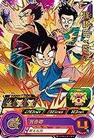 スーパードラゴンボールヒーローズ/UM5-030 孫悟空:GT R