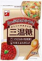スプーン印 かしこいかあさんの三温糖®400g【10袋セット】/牛乳生まれのカルシウム配合/牛乳嫌いのお子さんに