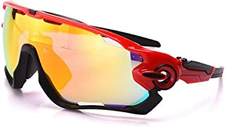 GLJJQMY Sunglasses Wholesale Outdoor Men and Women Riding Sunglasses Reflective Explosion Too Sunglasses (Color : Red)