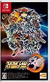 【Switch】スーパーロボット大戦30 【早期購入特典】各種ミッションがダウンロードできる特典コード(封入)