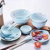 LZK Underglaze Farbe Japanische Geschirr Teller Set Hause Pflaume Reis Schüssel Keramikschale Schüssel Geschenkbox,Blau,1