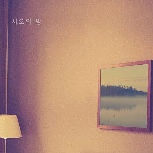 CO's Room