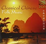 Classical Chinese Folk Music (Audio CD)