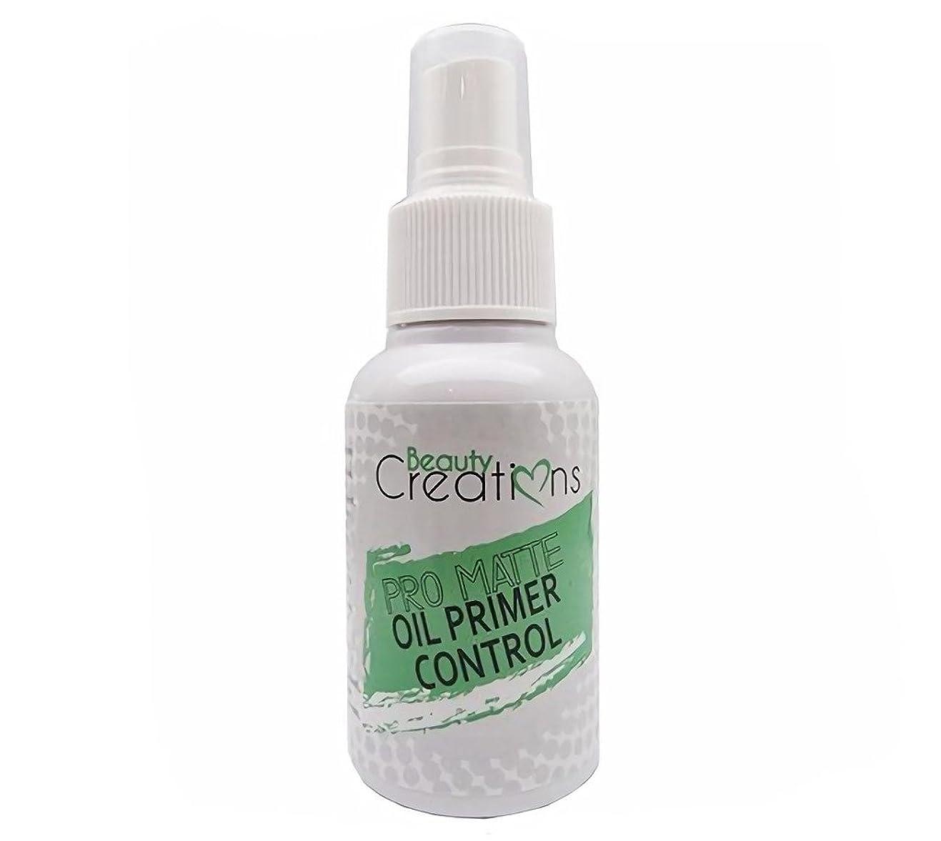 まどろみのある制裁高価なBEAUTY CREATIONS Pro Matte Oil Primer Control Spray (並行輸入品)