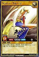 遊戯王カード ワンレン・ラムーン ノーマル 驚愕のライトニングアタック!! RDKP02 通常モンスター 光属性 水族 ノーマル
