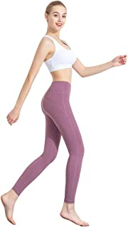 High Elasticity Yoga Clothing, Thin Sweatpants, Tight Stretch, Running, Quick-Drying Yoga Pants Quick-Drying (Color : Pink, Size : S)