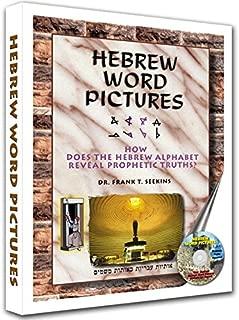 Best hebrew alphabet pictures Reviews