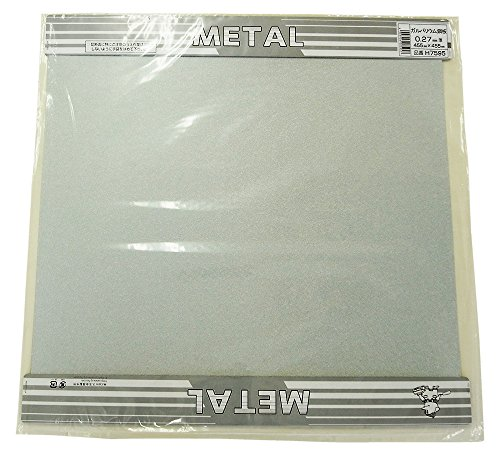 久宝金属製作所 ガルバリウム鋼板 0.27mm厚X455mmX455mm H7595