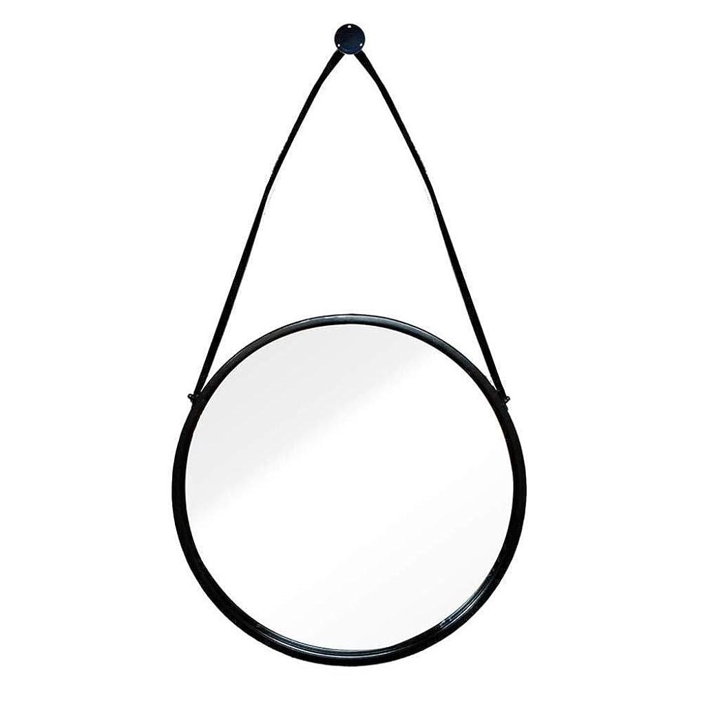 殺人者征服者モザイクDjyyh メイクミラーハンギング現代ラウンドウォール浴室ミラーブラックメタルをミラー|ヴィンテージ壁掛け装飾ミラーホルダー|壁はバニティミラーとシェービング用ミラーバスルームの家具をマウント (Size : Diameter 50cm)