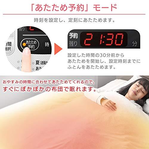 IRISOHYAMA(アイリスオーヤマ)『ふとん乾燥機カラリエシングルノズルタイプ(FK-C3)』