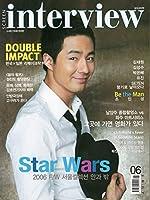 interview 2006年6月 チョ・インソン(JoInSung) キム・ジェウオン 韓国俳優 ap03