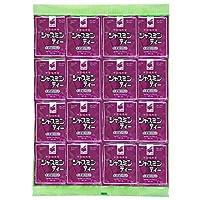 自然健康社 ジャスミン茶 2g×100パック カップ出し用糸付きティーバッグ