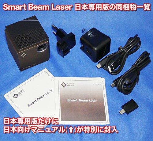 『小型レーザープロジェクター Smart Beam Laser 日本専用説明書同梱版 LB-UH6CB』の3枚目の画像
