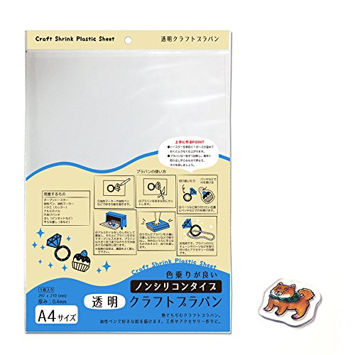 ナカトシ クラフトプラバン透明 ノンシリコン A4 0.4mm厚 10入