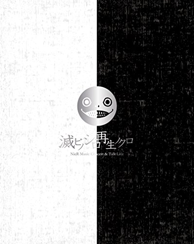 NieR Music Concert & Talk Live Blu-ray [OST] import japon