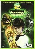 Ben 10- Carrera contrarreloj [DVD]