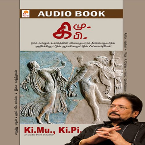 KiMu KiPi audiobook cover art
