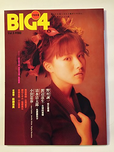 BIG4(FOUR)Vol5の詳細を見る