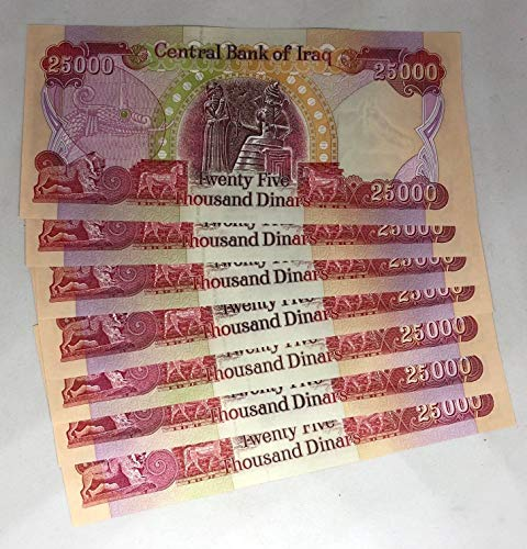 Nice1159 200,000 Iraqi Dinar (8) 25,000 Banknotes UNCIRCULATED!! Authentic! IQD! - Rare for Collectors (Only 1 Set Left)