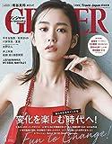 GINGER(ジンジャー) 2021年 04 月号 [雑誌]
