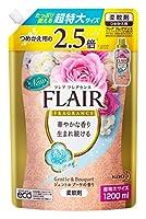 【大容量】フレアフレグランス 柔軟剤 ジェントル&ブーケの香り 詰替用 1200ml