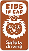 imoninn KIDS in car ステッカー 【マグネットタイプ】 No.54 ライオンさん (茶色)