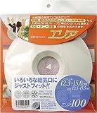 ブレスト 給気口用フィルター・エリア 100 E100(-)