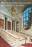 Il restauro dello scalone di Benedetto Alfieri nell'Armeria reale di Torino