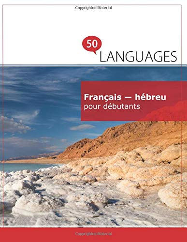 Français - hébreu pour débutants: Un Livre Bilingue