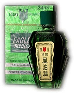 eagle brand green medicated oil