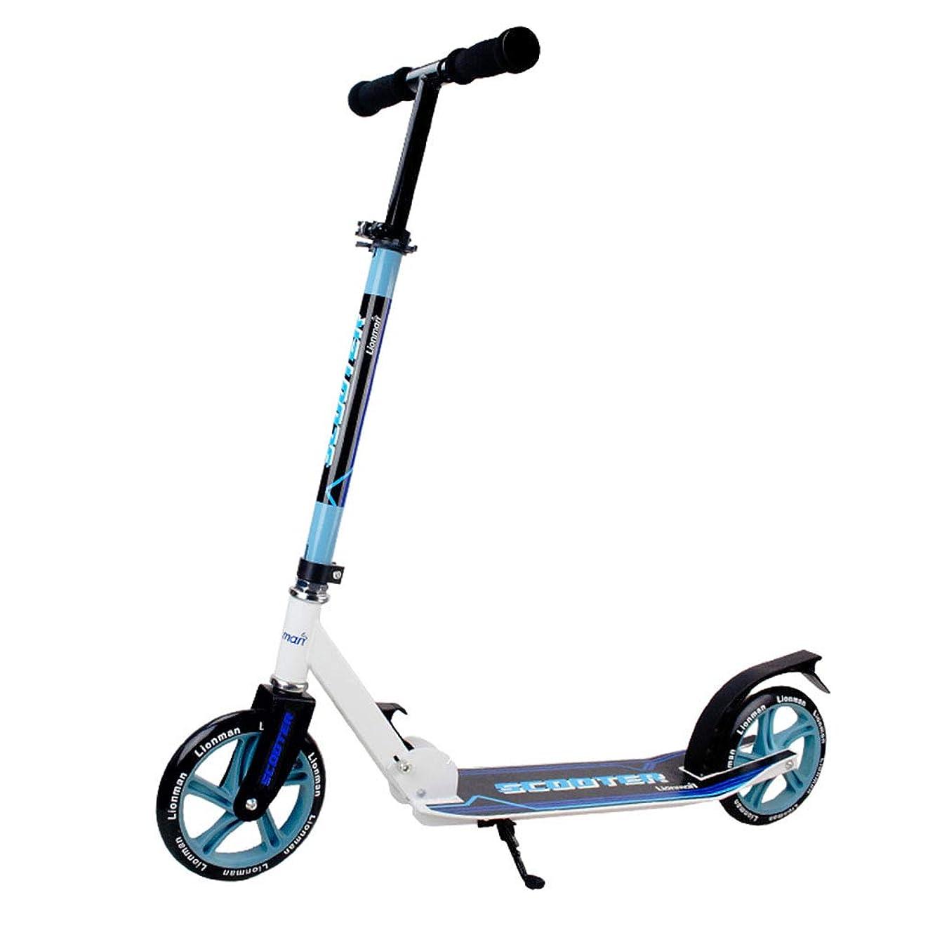 故意のマイナー公爵子ども用自転車 子供用屋外用キックスクーター 屋内用スクーター 成人用スクーター 男児用青少年自転車 3?15歳の就学前のスクーター (Color : Blue, Size : 96cm*13cm*103 cm)