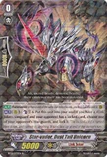 Cardfight!! Vanguard TCG - Star-Vader, Dust Tail Unicorn (PR/0078EN) - Cardfight! Vanguard Promos