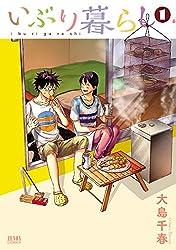 #ブックカバーチャレンジ @natsumehiro_info のヒロさん 3