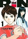RiN(1) (月刊少年マガジンコミックス)