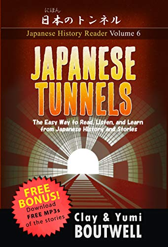 Japanese Tunnels: The Easy Way to Read, Listen, and Learn from Japanese History and Stories (Japanese History Reader Book 6) (English Edition)