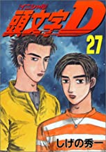 Initial D [Young Magazine C] Vol. 27 (Inisharu D) (in Japanese)