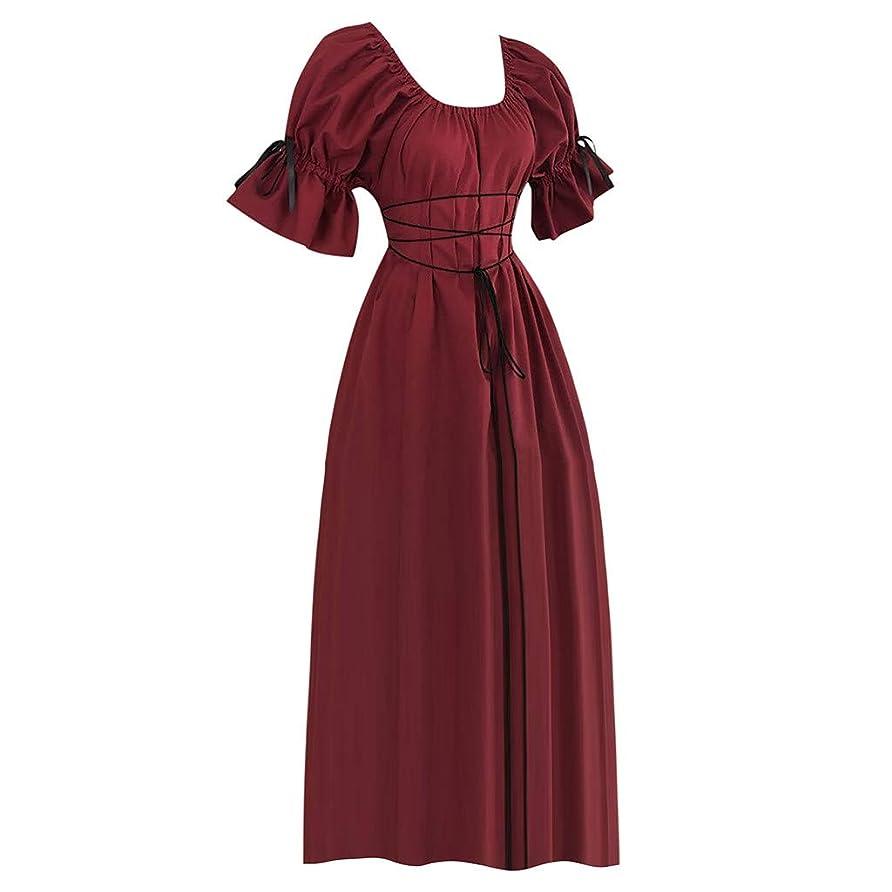 放つ割合適合しましたロングドレス ステージ衣装 レディース ドレス Huliyun マキシ丈ワンピース きれいめ オペラ声楽 中世貴族風 演奏会ドレス ステージドレス ブ シンデレラドレス コスチューム ドレス プリンセス