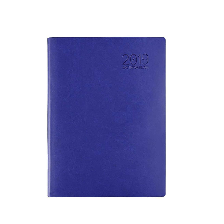資産バルーンアルバニー厚手のノート ノートブックA4ビッグブック肥厚ビジネスオフィスノートブック作業記録ソフトレザーポケットノートブック400ページ ポータブル (Color : Blue, サイズ : 21.2*29cm)