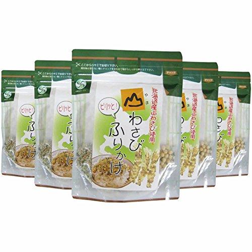 札幌食品サービス  山わさびふりかけ 50g×5個